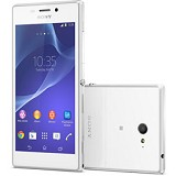 SONY Xperia M2 Single [D2305] - White - Smart Phone Android
